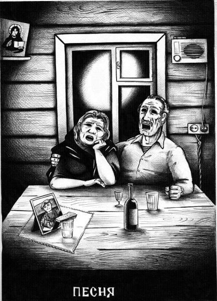 Карикатура: Песня, Сергей Корсун