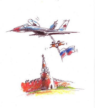 Карикатура: ВВС..., Iofik