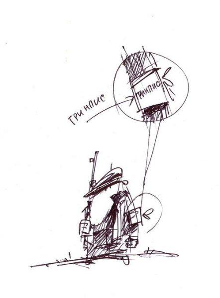 Карикатура: Гринпис, Iofik