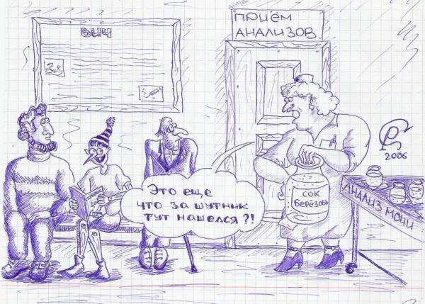 Карикатура: Буратиньи шутки, Серебряков Роман