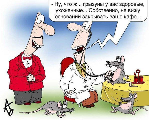 http://www.anekdot.ru/i/caricatures/normal/9/8/3/1.jpg
