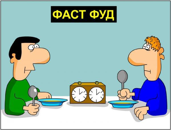 Карикатура: ФАСТ ФУД, Дмитрий Бандура