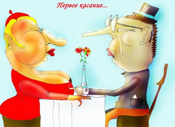 Карикатура: Первое косание, Марат Самсонов