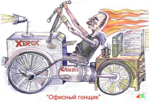 Карикатура: Офисный гонщик2, Марат Самсонов