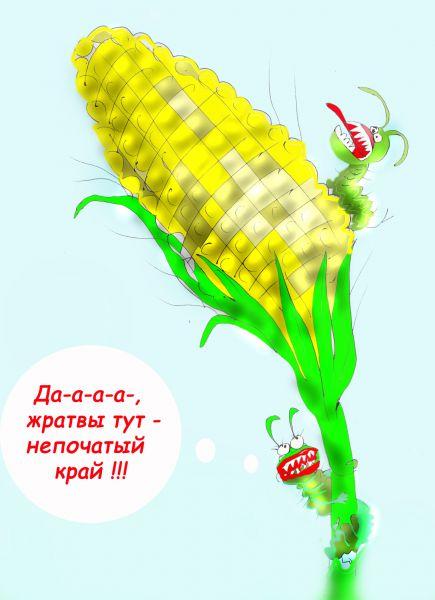 Карикатура: Непочатый край., Марат Самсонов