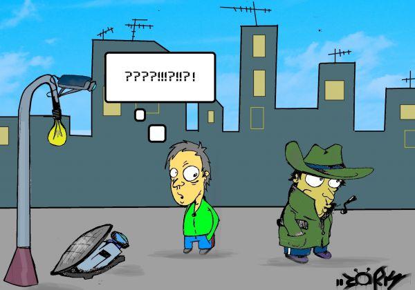 Карикатура: следят, зорк