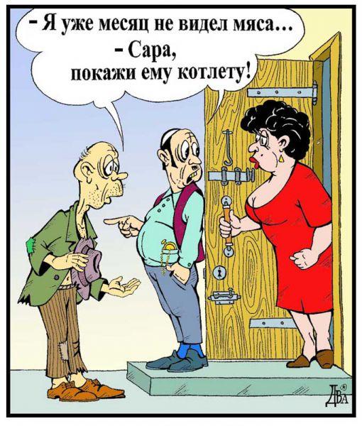 Карикатура: решение проблемы, виктор дидюкин