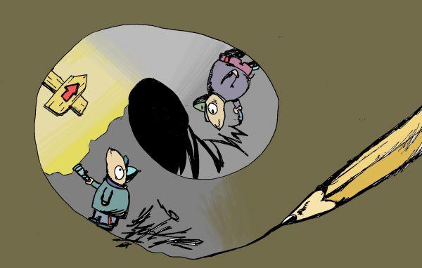 Карикатура: @, zork