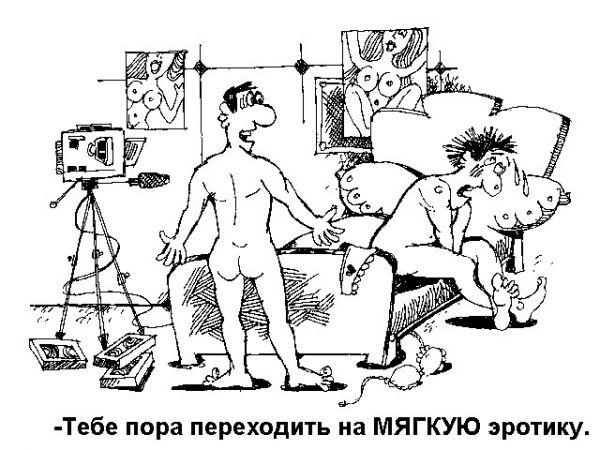 Карикатура: мягкая эротика, Бакуткин