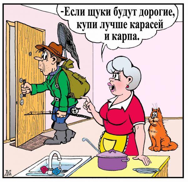 Карикатура: свобода выбора, виктор дидюкин