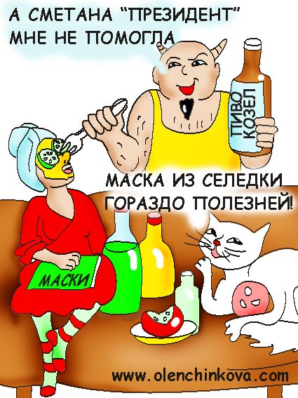 Карикатура: еда,диета