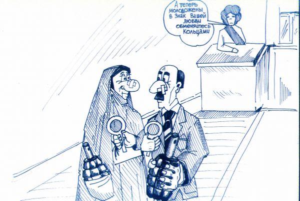 Карикатура: Колечко ...колечко, Литвиненко Андрей