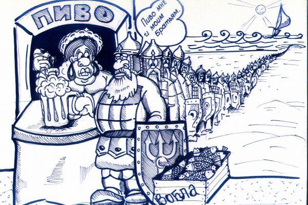Карикатура: Всем пиво ...