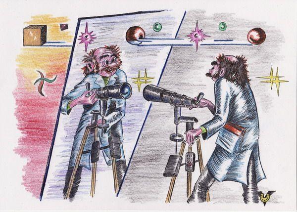 Карикатура: Видим то, что хотим увидеть, Владимир Уваров
