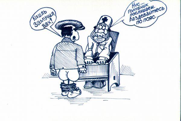 Карикатура, Литвиненко Андрей