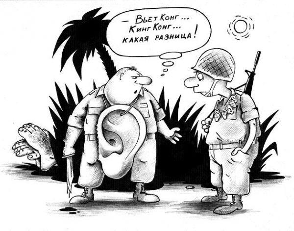Карикатура: Какая разница, Сергей Корсун