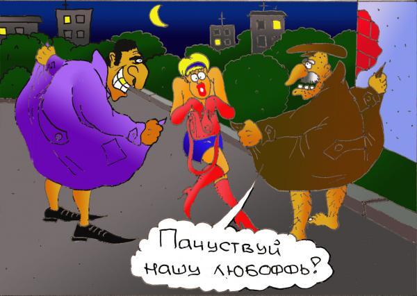 Карикатуры на олигархов карикатуры