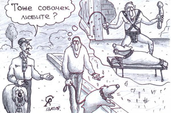 Карикатура: Случайная догадка, Серебряков Роман